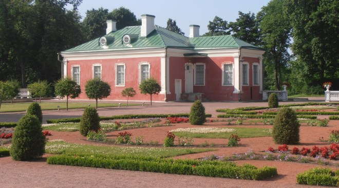 Kadriorg Palace Gardens, Tallinn, Estonia