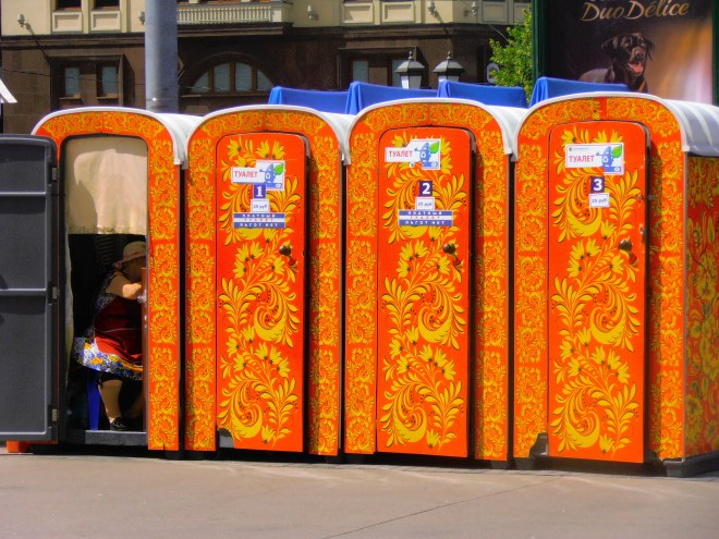 These port-o-potties might not go over so well in the U.S.