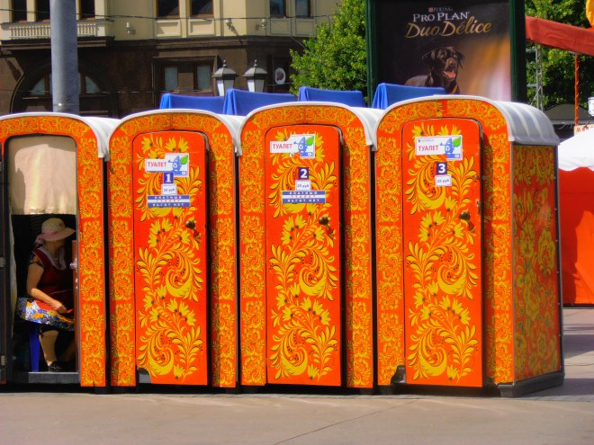 Don't get stressed out: these Moscow port-o-potties smell as nice as freshly carved matryoshka dolls