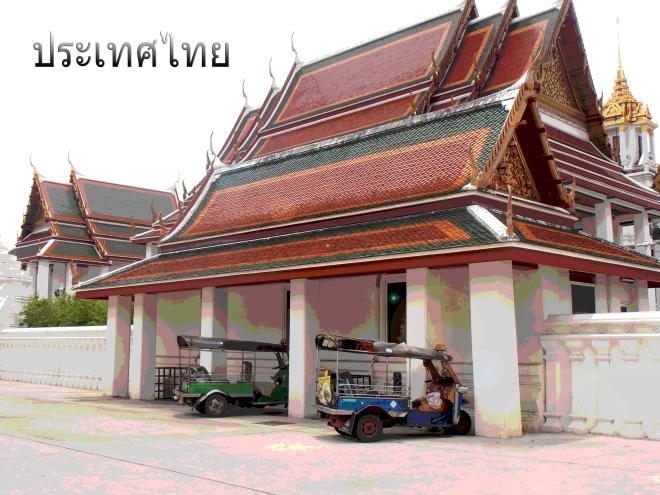 Quintessential Thailand.