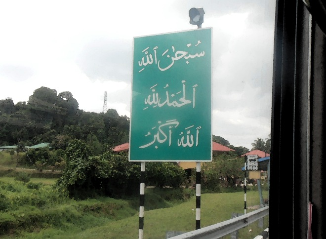Fortunately, most road signs around the world are decipherable to the average English speaker (but, it helps to know some Arabic if you happen to be cruising around Bandar Seri Begawan, Brunei)
